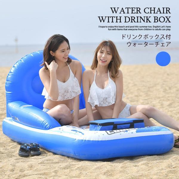 2019年 浮き輪 PixyParty★ ドリンクボックス付ウォーターチェア|lunastyle-official