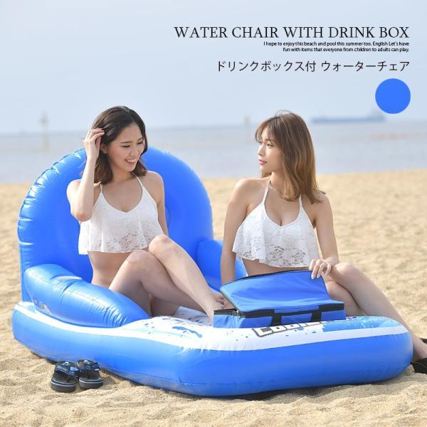 2019年 浮き輪 PixyParty★ ドリンクボックス付ウォーターチェア|lunastyle-official|10
