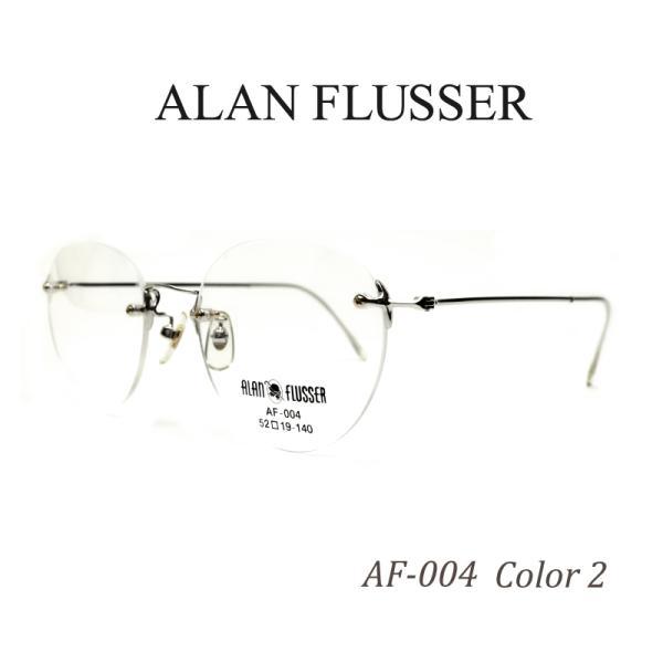 送料無料 ツーポイント ALAN FLUSSER アランフラッサー AF-004 C2 シルバー 度付き ふちなしメガネ 丸メガネ ノンフレーム リムレス 眼鏡 日本製 2020