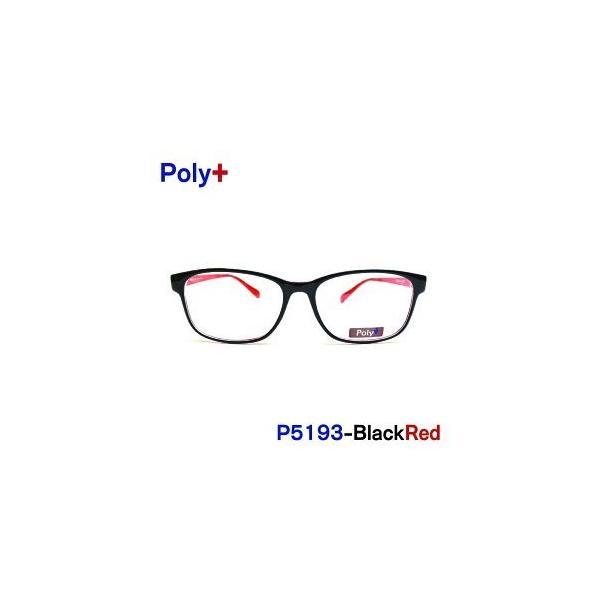 メガネ 度付き Poly Plus P5193 ブラックレッド Air 軽い 超軽量 超弾性のあるTR90 グリルアミド素材 近視・遠視・乱視・老眼に対応 2019