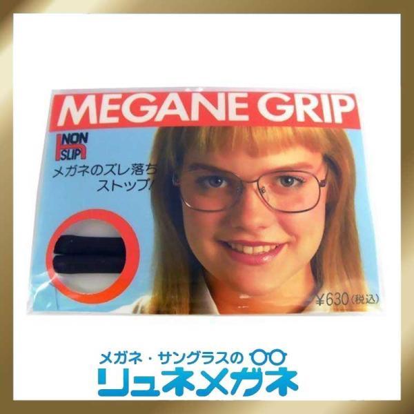 メガネグリップ M・Lサイズ ブラウン(メタル枠用) 左右で1ペア