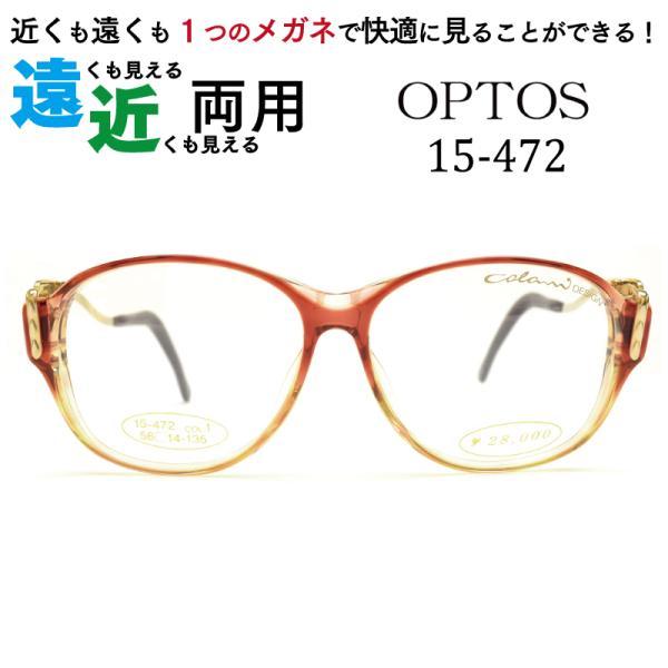 遠近両用メガネOPTOS オプトス 15-472-1A メガネ ヴィンテージフレーム クラシック 眼鏡 近視 遠視(遠近両用レンズ+メガネ拭き+布ケース付)