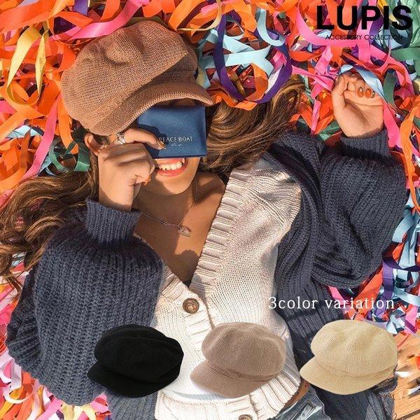 キャスケットレディース帽子シンプルペーパーキャスケット麦わらベージュブラック紫外線対策夏ルピス