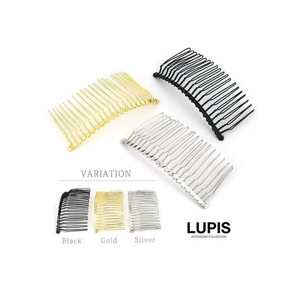 コーム レディース ヘアアクセサリー 激安 lupis ルピス LUPIS ルピス|lupis|02