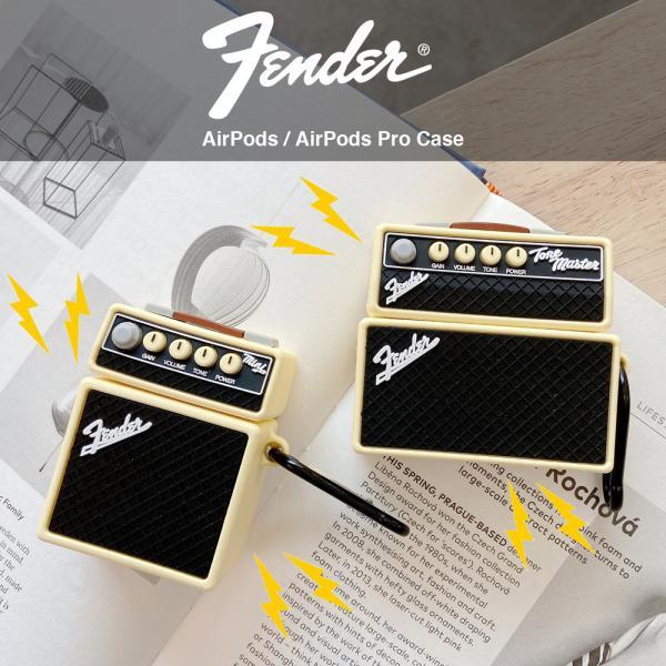 FenderアンプAirPodsAirPodsProケースフェンダーエアポッズプロカバーワイヤレスイヤホンヘッドホンiPhone