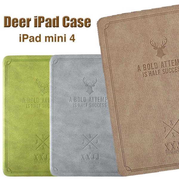 Deer iPad mini 4  7.9インチ A1538 A1550 対応 しか 鹿 手帳型  アイパッド ミニ ケース カバー 鹿の子風 フェイクレザー lupo