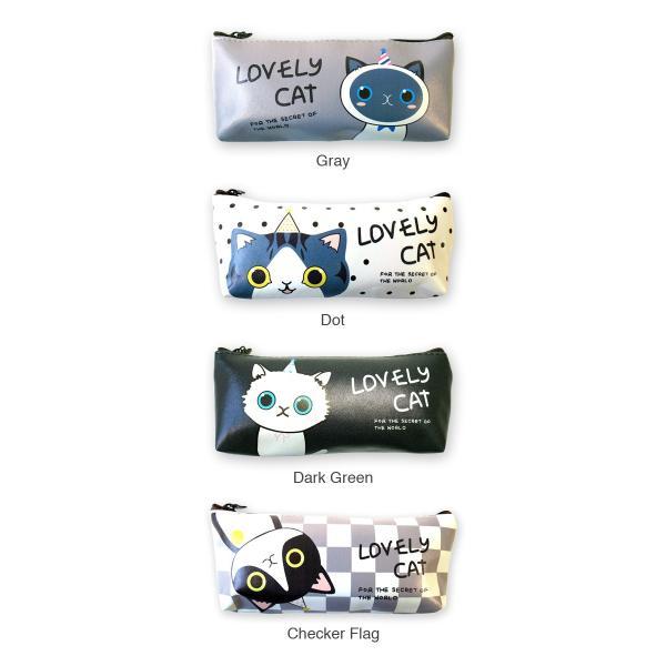 ラブリーキャット ペンケース 4種 ねこ ネコ 猫 動物 キャラクター 筆箱 小物入れ ポーチ 文房具 筆記用具 ケース lupo 06