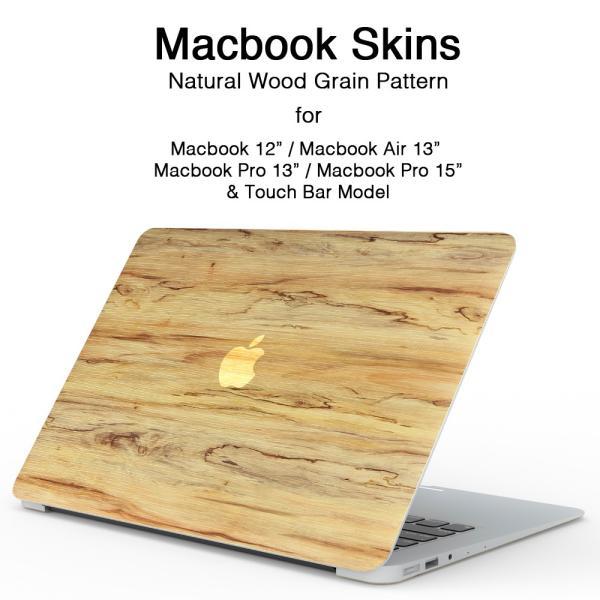MacBook スキンシール 木目柄 最新モデル対応  Macbook12