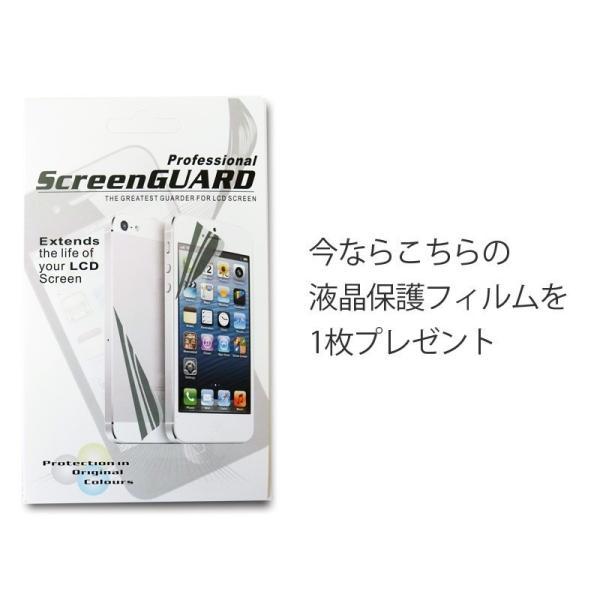 トムとジェリー iPhoneXR クリアケース アイフォンケース lupo 05