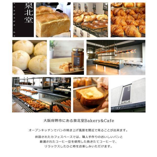 泉北堂 「極」食パン 自家製天然酵母使用 もっちり 食感を追求した 1本(2斤分)(極食パン ギフトBOX入り)焼き上がり当日に出荷【直送商品】|lush-life|07
