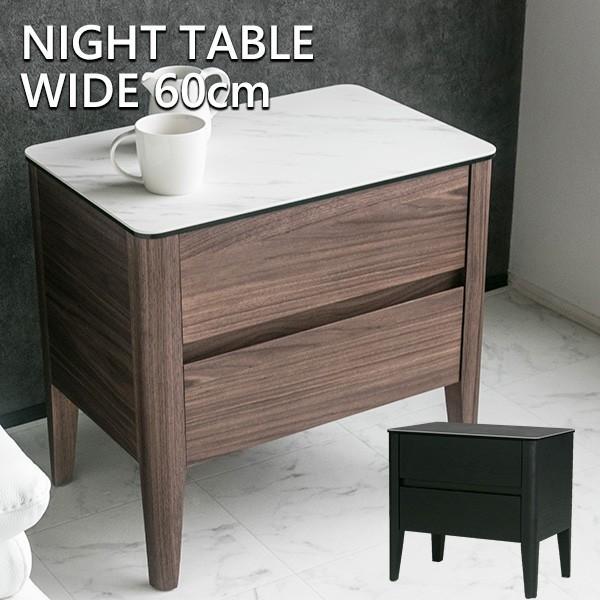 ナイトテーブル サイドテーブル 高級感 ウォールナット オーク 引き出し 2段 モダン 北欧 黒 50 大理石調 ベッドサイドテーブル グレー チェスト おしゃれ|lushroom
