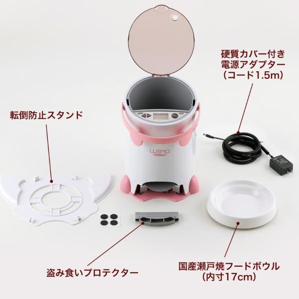 【新モデル・日本製】ルスモ ペットフード・オートフィーダ アドバンス 自動給餌器|lusmo|04