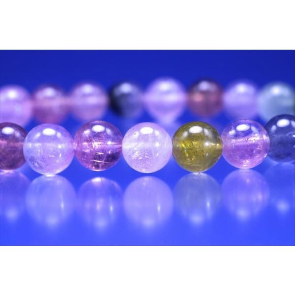 (希少) アフガニスタン産 ミックスカラートルマリン ブレスレット 7〜7.5mm AAAAA 高品質 天然石 パワーストーン