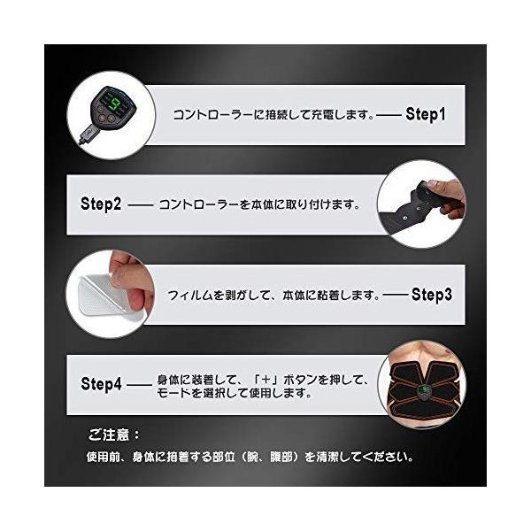 QZT EMS腹筋ベルト 腹筋パッド腰部 腹筋 腕筋 液晶画面 USB充電式 ダイエット器具 フィットネスマシン マッサージ ボディフィット 筋トレマ