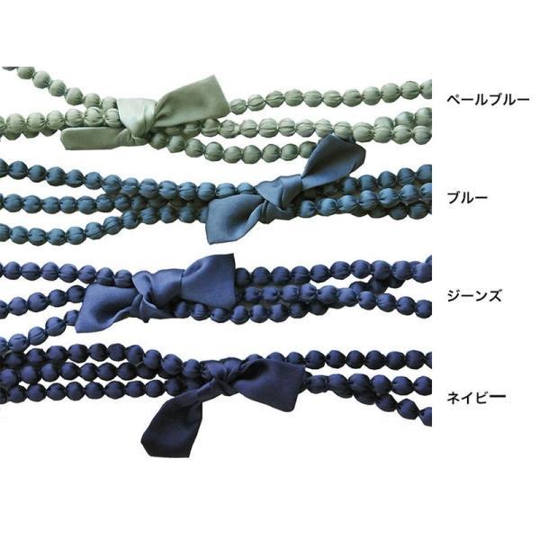 【ネコポス便可 380円】CITRUS シトラス シルクネックレス ロング/ノーマルサイズ|luvri|06