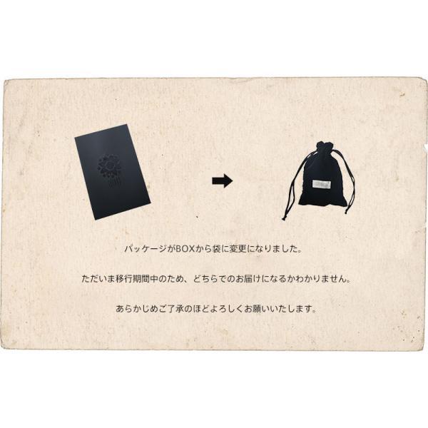 【ネコポス便可 380円】CITRUS シトラス シルクネックレス ショート/ノーマルサイズ luvri 04