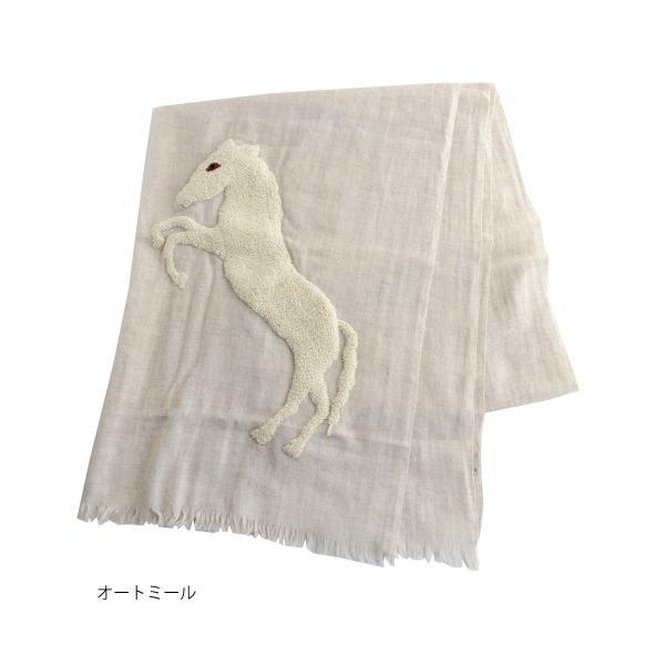 CITRUS シトラス jumping colt ウール ストール luvri 02