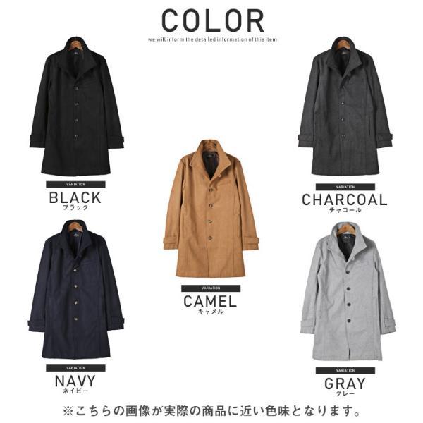 コート メンズ イタリアンカラー メルトン ウール ロングコート アウター 上品 大人 秋冬 ビター系|lux-style|02