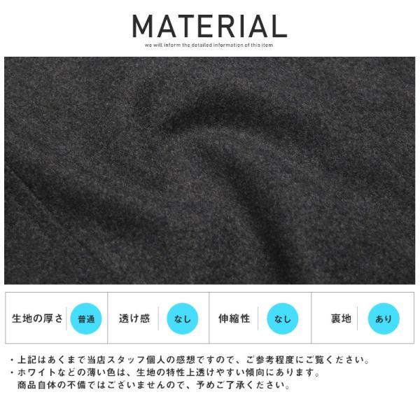 コート メンズ イタリアンカラー メルトン ウール ロングコート アウター 上品 大人 秋冬 ビター系|lux-style|16