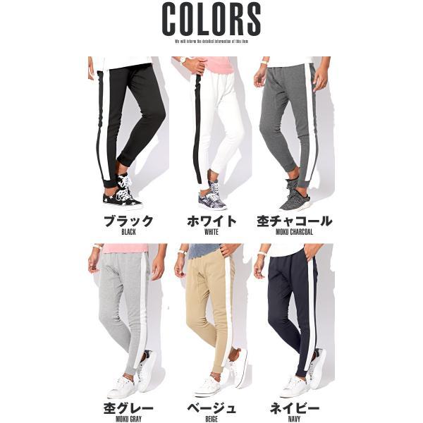 ジョガーパンツ メンズ ポンチ スウェットパンツ サイドライン イージーパンツ|lux-style|02