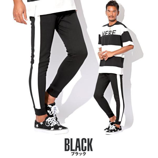 ジョガーパンツ メンズ ポンチ スウェットパンツ サイドライン イージーパンツ|lux-style|13