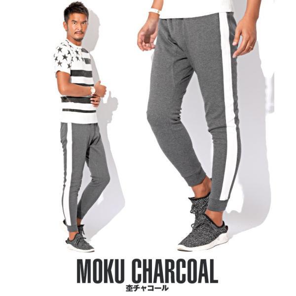 ジョガーパンツ メンズ ポンチ スウェットパンツ サイドライン イージーパンツ|lux-style|14