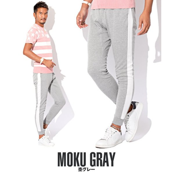 ジョガーパンツ メンズ ポンチ スウェットパンツ サイドライン イージーパンツ|lux-style|15