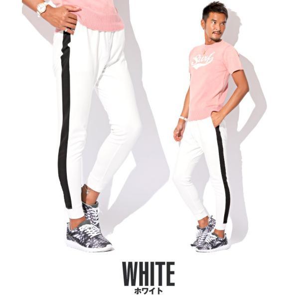ジョガーパンツ メンズ ポンチ スウェットパンツ サイドライン イージーパンツ|lux-style|16