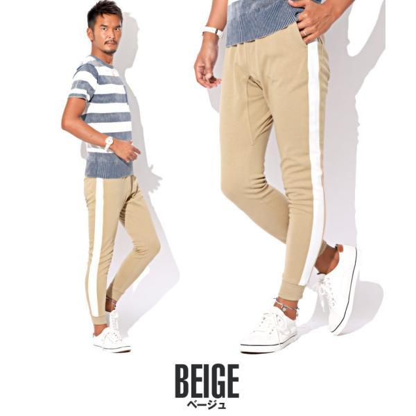 ジョガーパンツ メンズ ポンチ スウェットパンツ サイドライン イージーパンツ|lux-style|17