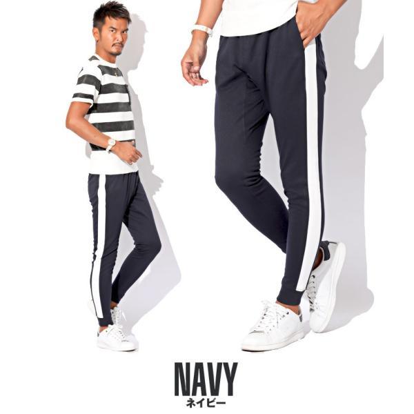 ジョガーパンツ メンズ ポンチ スウェットパンツ サイドライン イージーパンツ|lux-style|18