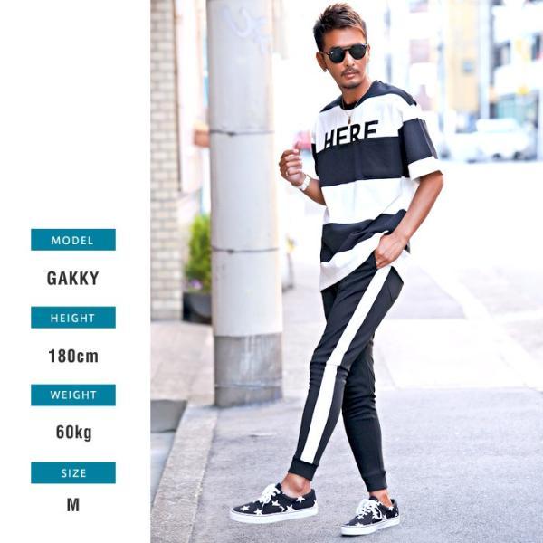 ジョガーパンツ メンズ ポンチ スウェットパンツ サイドライン イージーパンツ|lux-style|04