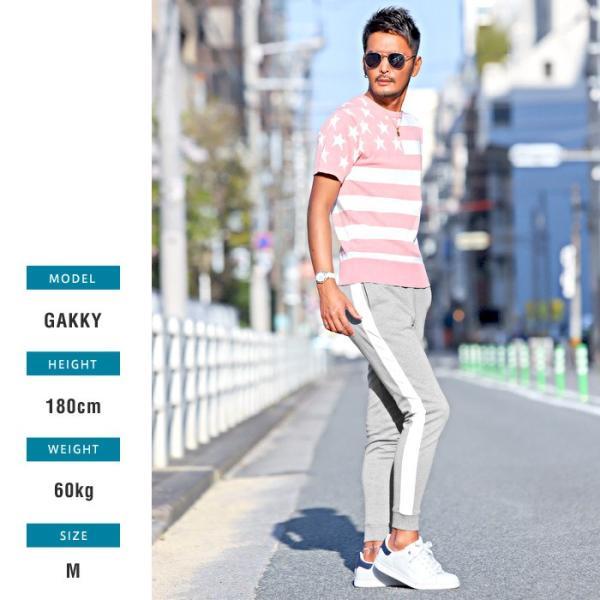 ジョガーパンツ メンズ ポンチ スウェットパンツ サイドライン イージーパンツ|lux-style|06