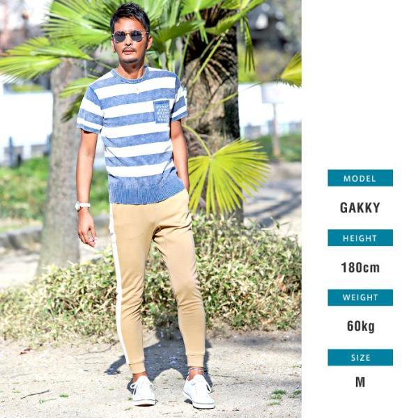 ジョガーパンツ メンズ ポンチ スウェットパンツ サイドライン イージーパンツ|lux-style|08