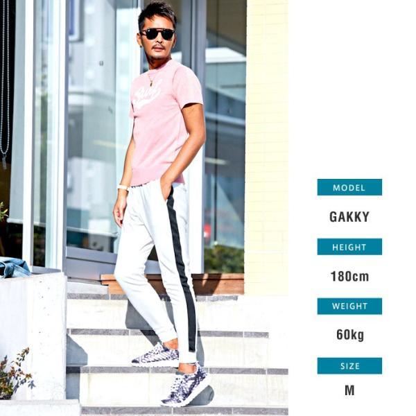 ジョガーパンツ メンズ ポンチ スウェットパンツ サイドライン イージーパンツ|lux-style|10