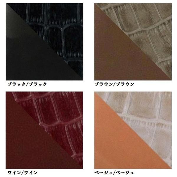 エナメルレザー/クロコK オープントゥパンプス LC3014 ワイズも選べる受注生産 日本製・自社内製造