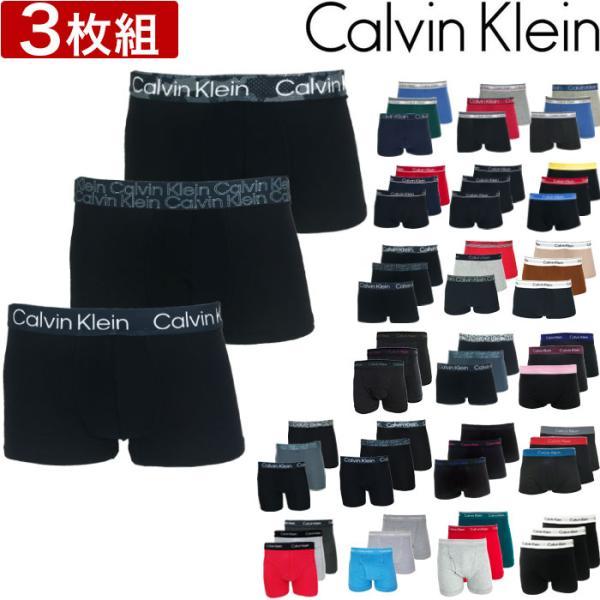 最大1000円クーポン有 カルバンクラインボクサーパンツ3枚セットメンズコットンポリエステルローライズショートロングCalvi