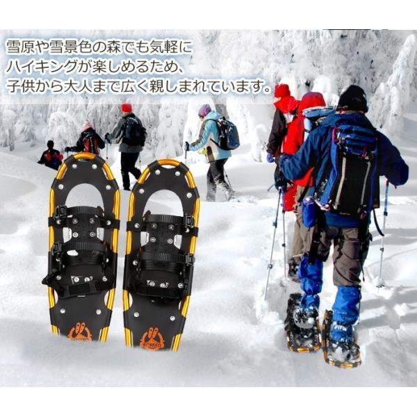 スノーシュー スノーボード アルミ製 軽量 ウィンターギア 雪上歩行 着脱簡単 キャリングバッグ付属 限定特価 enkeeo|luxwell|04