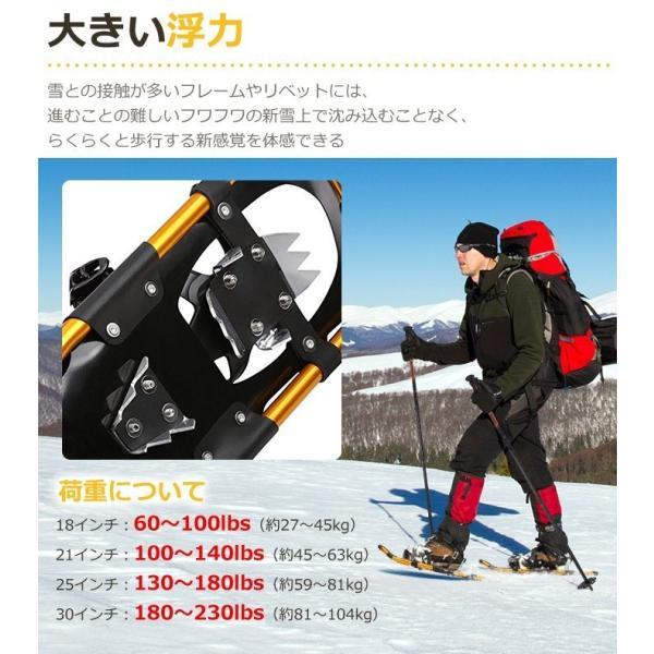 スノーシュー スノーボード アルミ製 軽量 ウィンターギア 雪上歩行 着脱簡単 キャリングバッグ付属 限定特価 enkeeo|luxwell|05