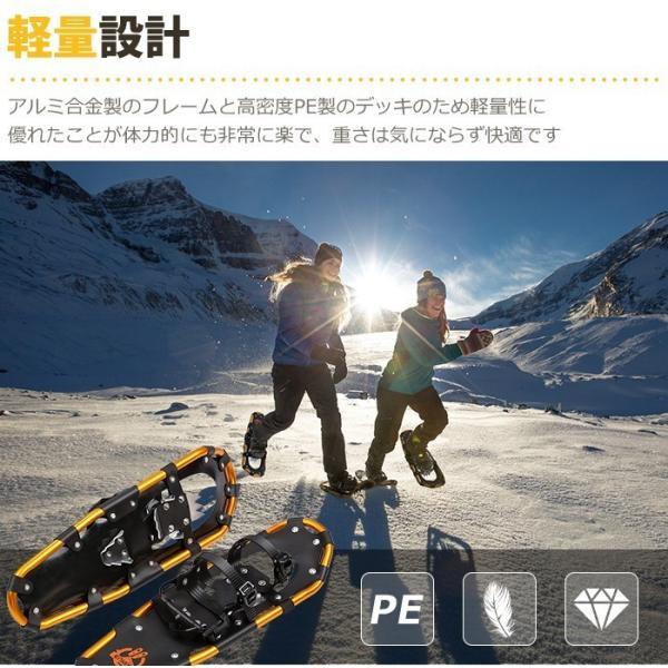 スノーシュー スノーボード アルミ製 軽量 ウィンターギア 雪上歩行 着脱簡単 キャリングバッグ付属 限定特価 enkeeo|luxwell|06