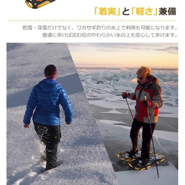 スノーシュー スノーボード アルミ製 軽量 ウィンターギア 雪上歩行 着脱簡単 キャリングバッグ付属 限定特価 enkeeo|luxwell|07
