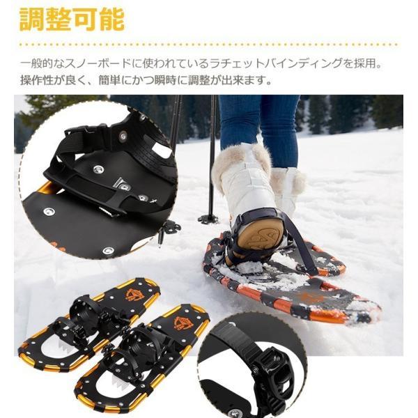 スノーシュー スノーボード アルミ製 軽量 ウィンターギア 雪上歩行 着脱簡単 キャリングバッグ付属 限定特価 enkeeo|luxwell|08