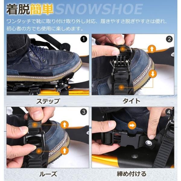 スノーシュー スノーボード アルミ製 軽量 ウィンターギア 雪上歩行 着脱簡単 キャリングバッグ付属 限定特価 enkeeo|luxwell|09
