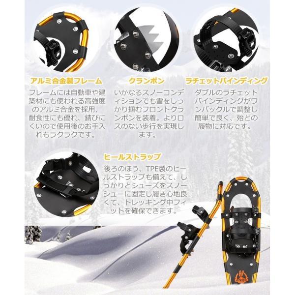 スノーシュー スノーボード アルミ製 軽量 ウィンターギア 雪上歩行 着脱簡単 キャリングバッグ付属 限定特価 enkeeo|luxwell|10