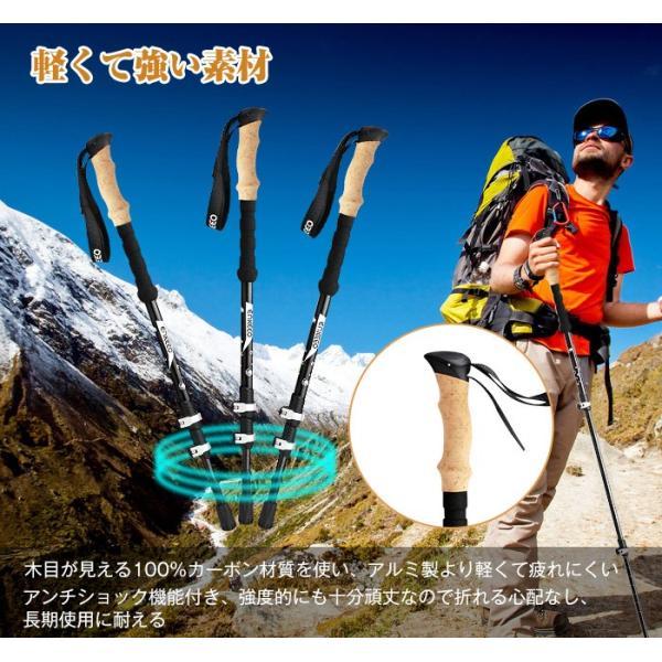 スキーポール トレッキングポール  [在庫一掃セール]登山ストック カーポン製 軽量 丈夫 3段伸縮 ハイキング 登山用 花見 キャンプ [2本セット] enkeeo|luxwell|02