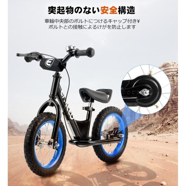 【限定特価】enkeeo ペダルなし自転車 子供用自転車 バランスバイク 子供 ランニングバイクブレーキ付き 軽量 プレゼント|luxwell|02