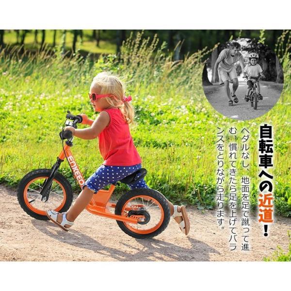 【限定特価】enkeeo ペダルなし自転車 子供用自転車 バランスバイク 子供 ランニングバイクブレーキ付き 軽量 プレゼント|luxwell|04