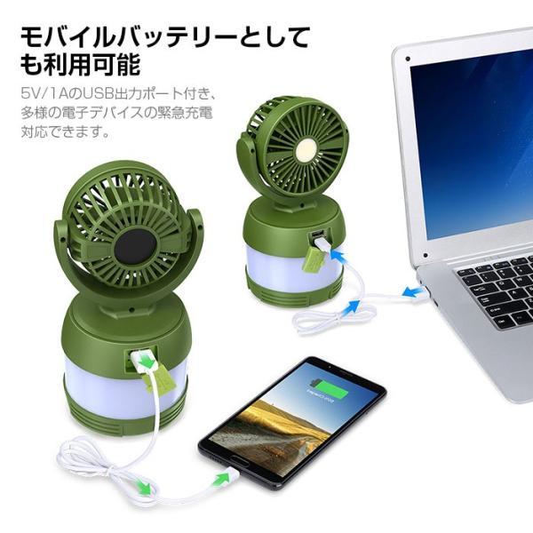 USB扇風機  LEDランタン 1体3役 大容量4000mAh USB充電式 卓上扇風機 LEDライト  防災 キャンプ 夜釣り アウトドアに Enkeeo|luxwell|06