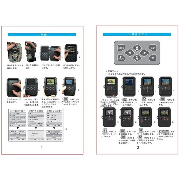 防犯カメラ トレイルカメラ 45赤外線LED 2000万画素 32GBSDカード付き 1080P IP66防水 自動録画 動体検知 暗視 鳥獣害対策 enkeeo 限定特価|luxwell|13