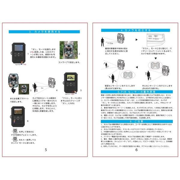 防犯カメラ トレイルカメラ 45赤外線LED 2000万画素 32GBSDカード付き 1080P IP66防水 自動録画 動体検知 暗視 鳥獣害対策 enkeeo 限定特価|luxwell|15