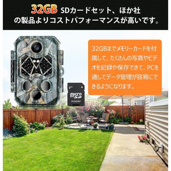 防犯カメラ トレイルカメラ 45赤外線LED 2000万画素 32GBSDカード付き 1080P IP66防水 自動録画 動体検知 暗視 鳥獣害対策 enkeeo 限定特価|luxwell|04